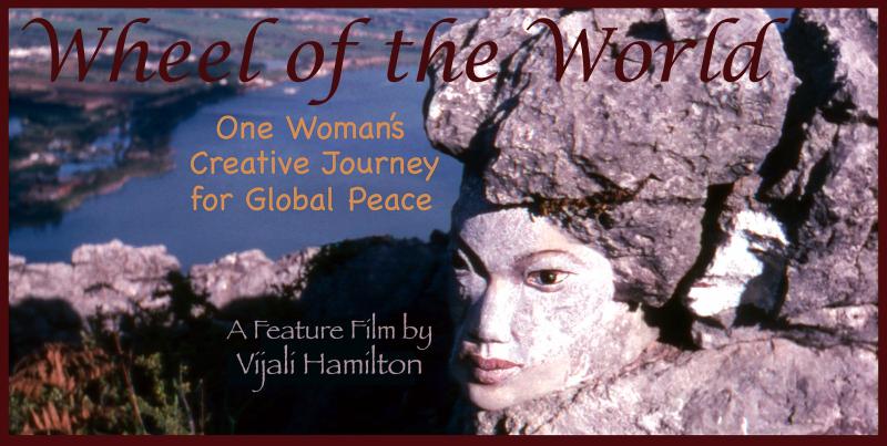 Vijali-Film-poster-titled-photo-3